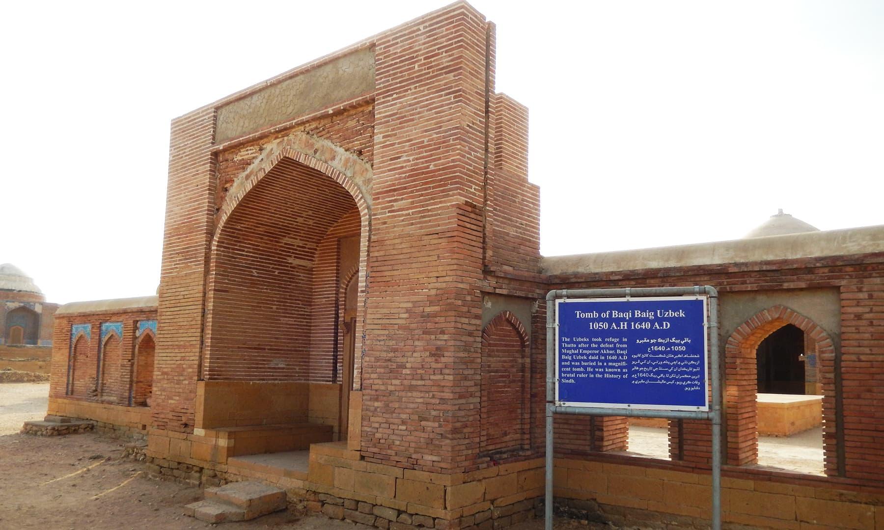 مرزا باقی کے مقبرے کے باہر نصب بورڈ جس پر وفات کی تاریخ غلط لکھی ہے—تصویر ابوبکر شیخ