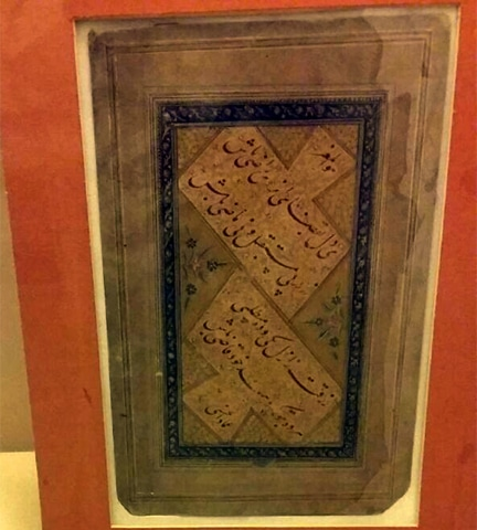Calligraphy by Imad-ul-Hussaini dating to 16th century AD