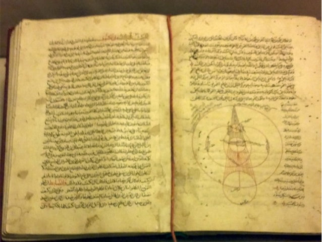 A copy by Mediaeval scribe Abu Al Muzaffar Ibne Ali (1200AD) of the treatise on medicine, Al-Mushajjar, authored by Abu Zakariya Yahya Bin Mawiya at Abbasi Khalifa Haroon Al Rasheed's court, in 243 AH