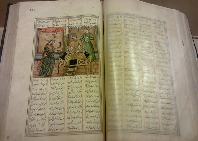 Manuscript of Saadi Shirazi's Bustan written in 1795 AD by Imam Verdi, a famous scribe of the time