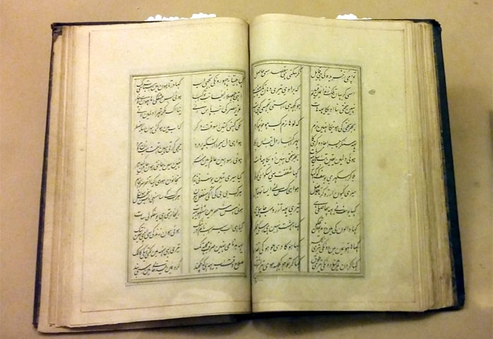 The most famous version of Yusuf Zulaikha was written in Persian by Jami. This manuscript was penned by Noor Muhammed Jauhari in 1856 AD
