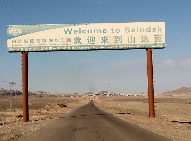 Chinese presence in Saindak predates the CPEC project
