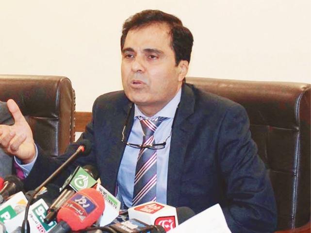 FIA's Sindh chapter launches cybercrime complaint portal