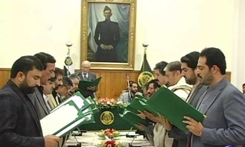 New Balochistan cabinet members take oath.— DawnNews