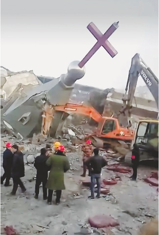 LINFEN: This undated screen grab shows the remains of the church after its demolition.—AFP