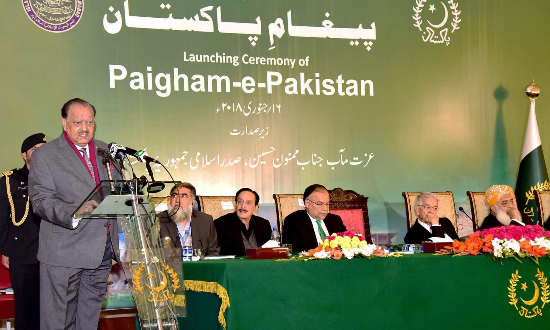 President Mamnoon Hussain addresses during the  Launching Ceremony of Paigham-e-Pakistan held at the Aiwan-e-Sadr in Islamabad. —APP
