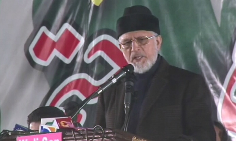 Tahirul Qadri addresses the protest rally.— DawnNews