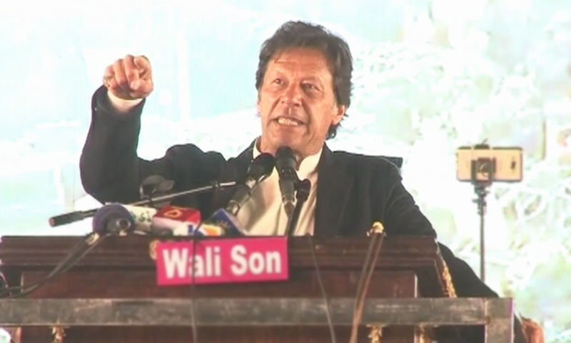 PTI chief Imran Khan addresses the crowd.— DawnNews