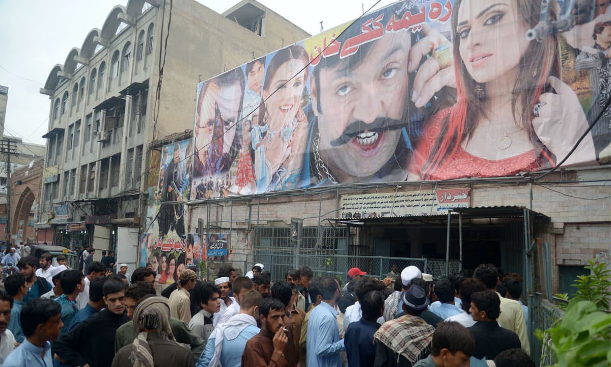 Moviegoers gather outside Picture House Cinema in Peshawar | Shahbaz butt, White Star