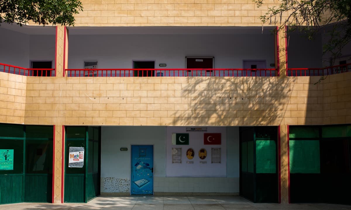 Inside the Gulistan-e-Jauhar campus of the PakTurk International Schools and Colleges in Karachi | Mohammad Ali, White Star