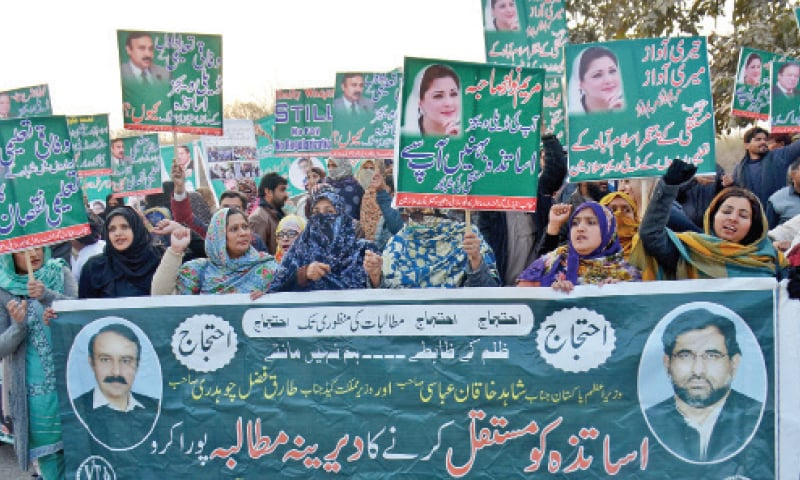 Daily-wage teachers protest outside accountability court