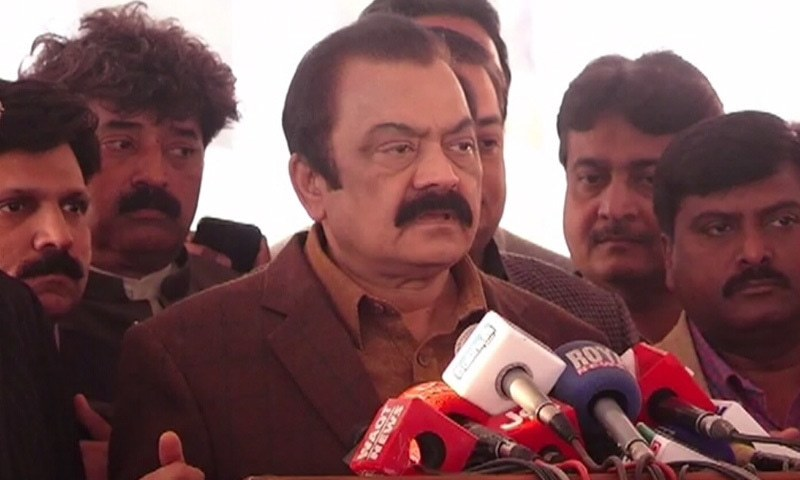 Punjab Law Minister speaks to the media in Lahore. —DawnNews