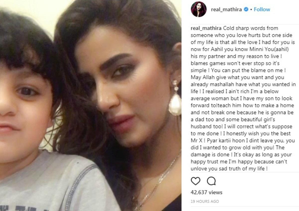 Mathira wrote break-up letter to her husband Flint J ! - Irfanistan