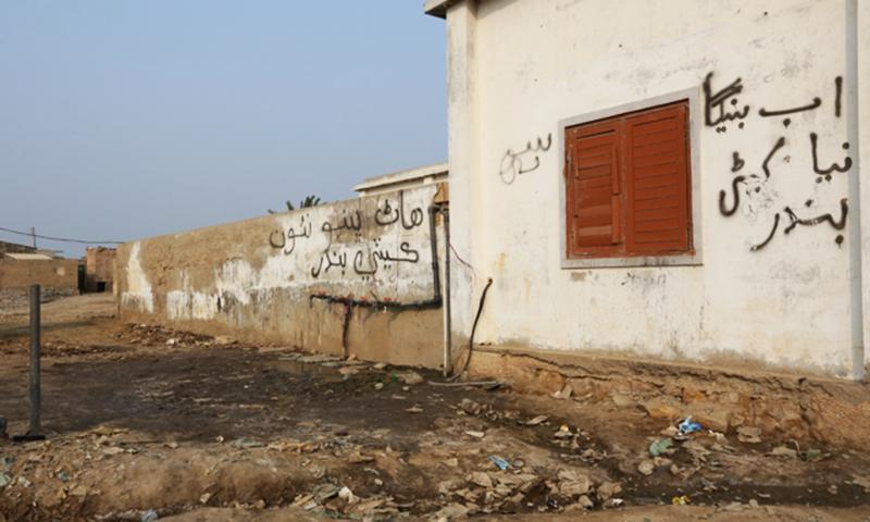 کیٹی بندر ایک پسماندہ شہر ہے جہاں کے بچوں کے پیروں میں جوتے تک نہیں ہیں—ڈاکٹر حسن عباس