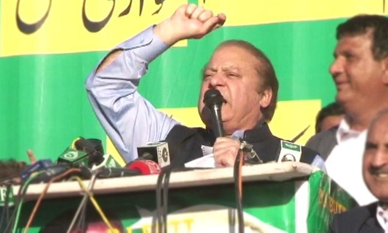 'Imran, what did you do for KP?' Nawaz, Maryam thunder at PML-N's Peshawar 'power show'