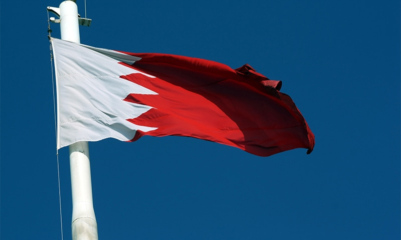 Bahrain deports 8 after revoking their citizenship: HRW