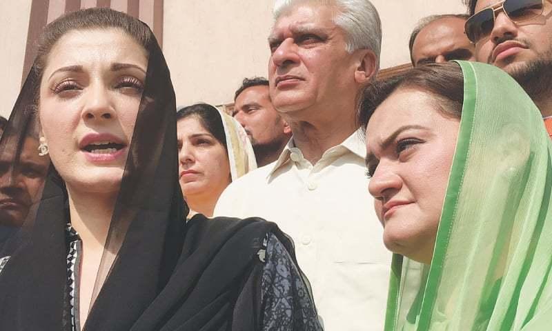 Maryam, Safdar approach IHC against accountability court decision to allow video link testimonies