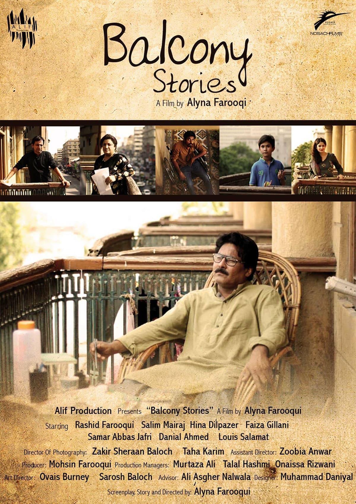 بالکونی کی کہانیاں کا آفیشل پوسٹر