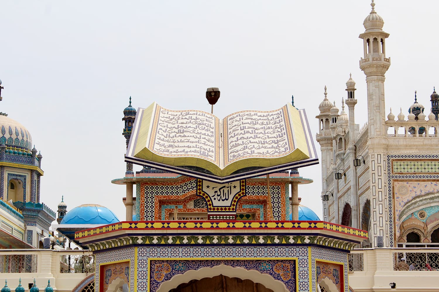 The Noble Quran at Bhong Mosque.