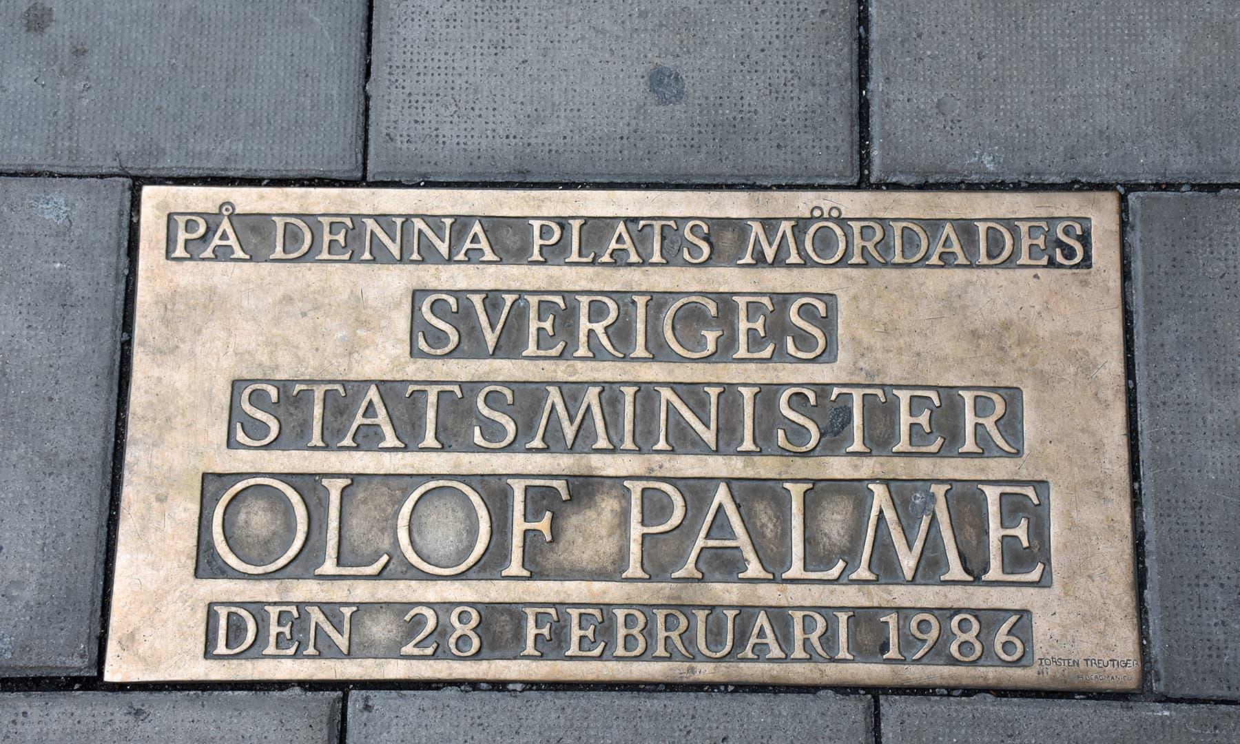 وہ جگہ جہاں اولف پالمے کو قتل کیا گیا، یہاں یادگار کے طور پر ایک تختی نصب ہے—تصویر رمضان رفیق