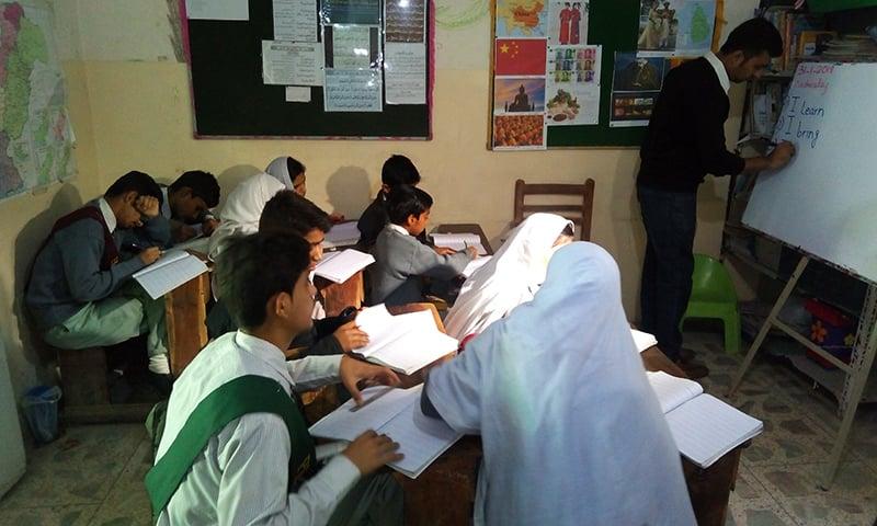 فہد علی کا اسکول —تصویر سدرہ ڈار