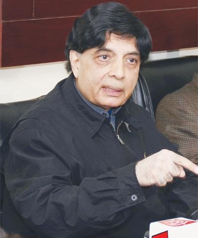 Chaudhry Nisar says won't serve under leadership of Maryam Nawaz