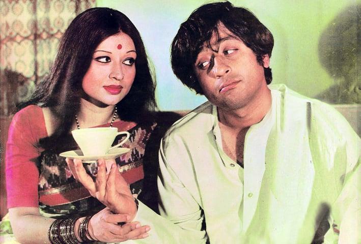 Shabnam and Nadeem in Aaina