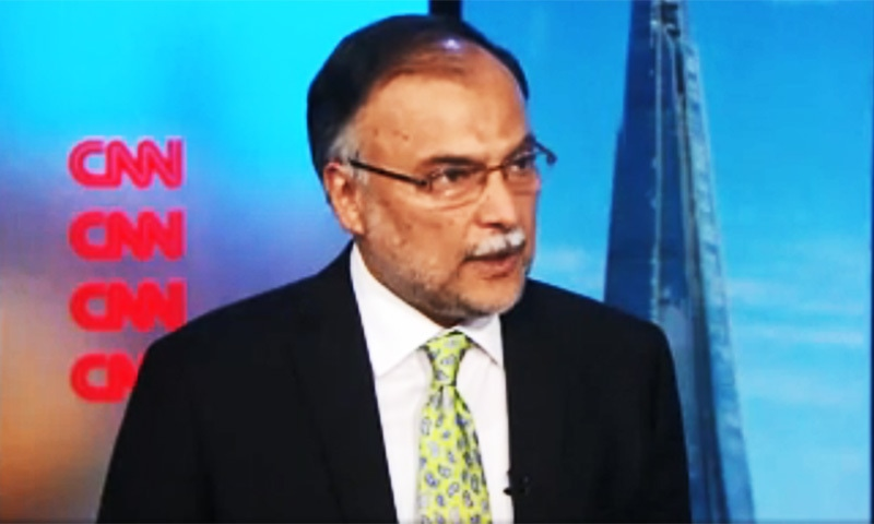 Any US effort to bully Pakistan will be counterproductive: Ahsan Iqbal