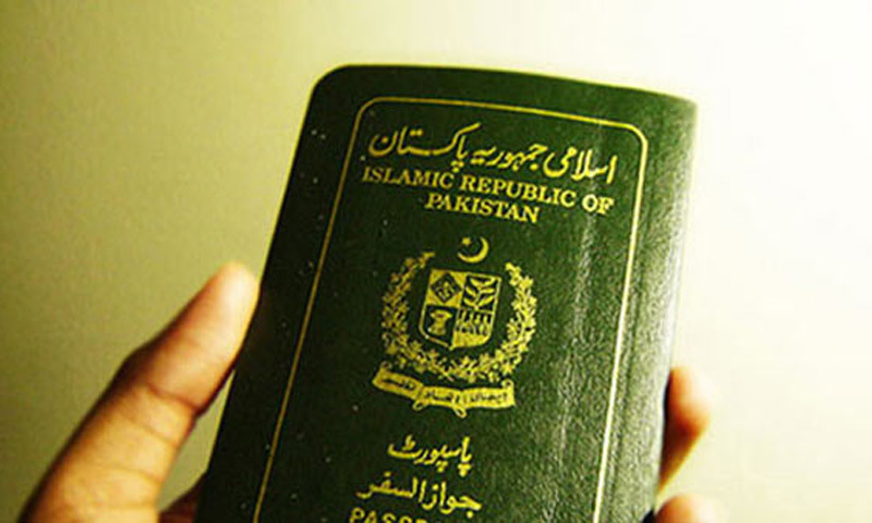 Two high court judges hold dual nationality by birth, SC told