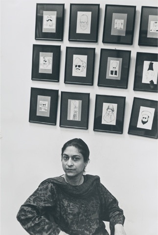 Asma Jahangir Portrait by Arif Mahmood