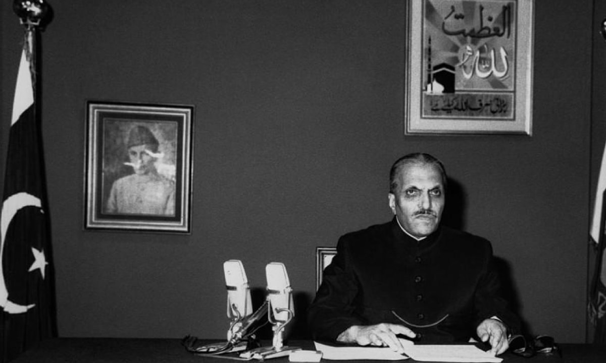 General Ziaul Haq's Islamisation campaign of the 1980s left a profound effect on the nation  | White Star archives