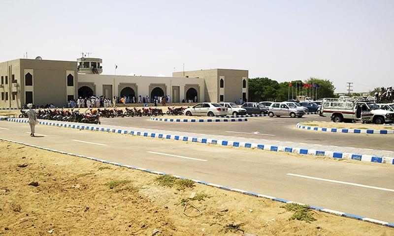 ڈیرہ غازی خان ایئرپورٹ —تصویر کری ایٹو کامنز