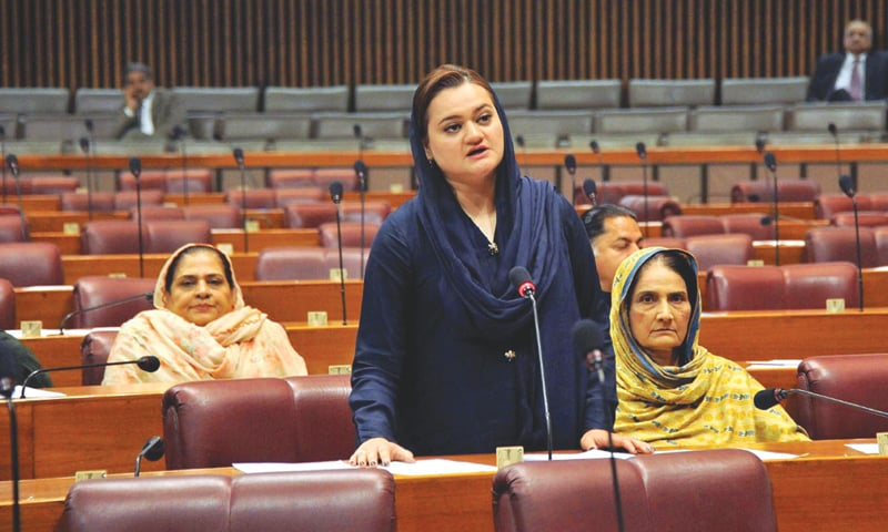 Minister of State for Information Marriyum Aurangzeb says judges who took oath under PCOs issued by dictators committed sin.—Online