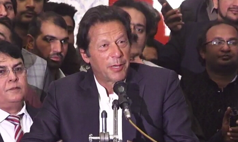 PTI Chief Imran Khan addressing his supporters. — Screengrab