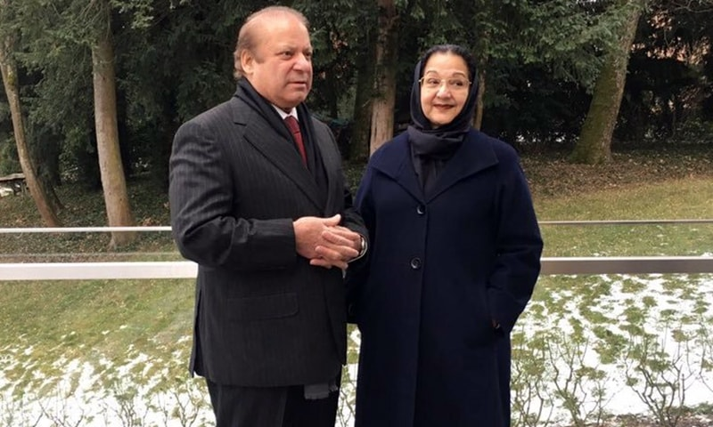 Kulsoom Nawaz to be made new PML-N president: source
