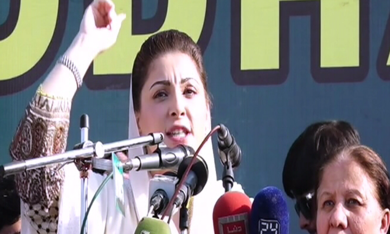 PML-N's exclusion from Senate elections is a 'joke' with the public, Maryam tells crowd in Sargodha