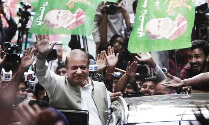 Petitioners urge ECP to de-notify PML-N as political party