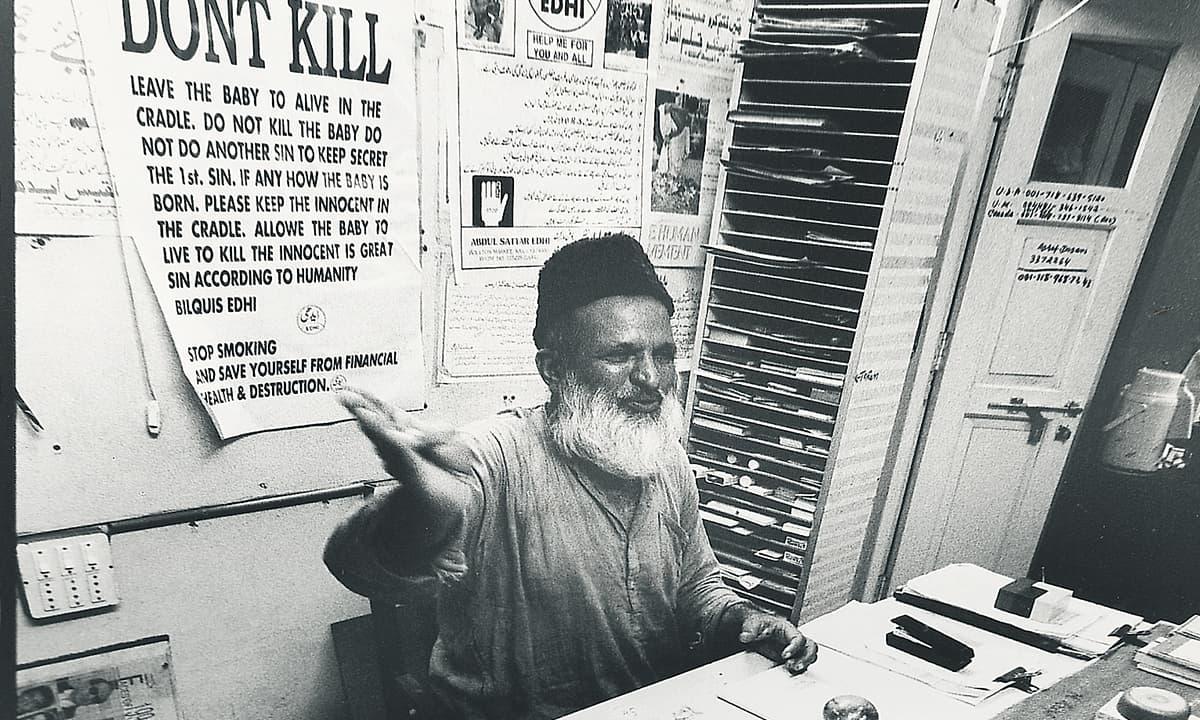 عبدالستار ایدھی—عارف محمود، وائٹ اسٹار