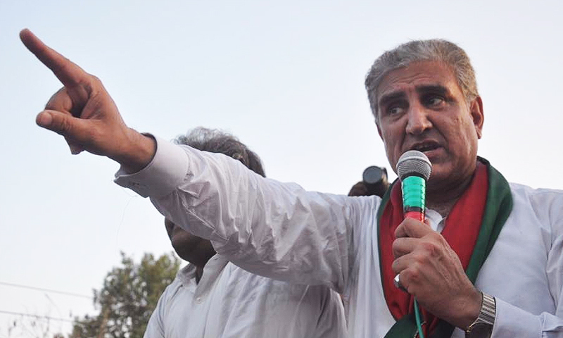 Qureshi confident  PTI will win a Senate seat from Punjab