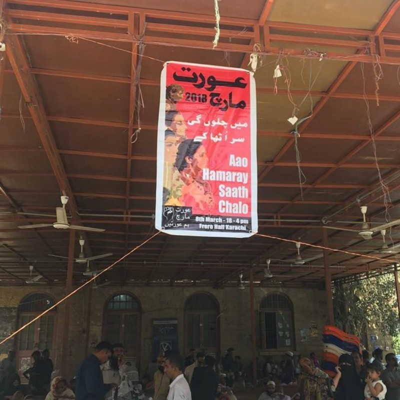 Aurat March poster up at City Court