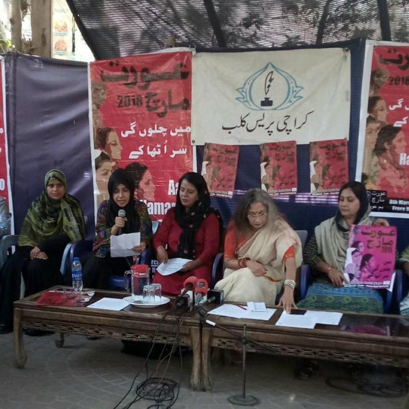 Hum Auratein at their press conference in Karachi