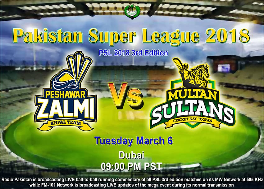 The Multan Sultans are at the top of the points table with seven points, whereas the Peshawar Zalmi stand at third place with six points. —Photo courtesy: Radio Pakistan