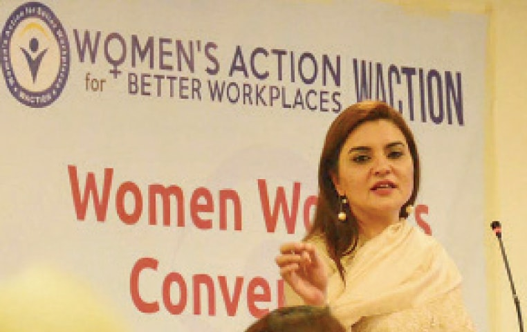Federal Ombudsperson for Harassment at Workplaces Kashmala Tariq speaks at the convention on Tuesday. — Online