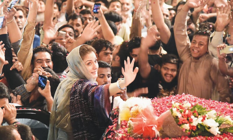 The rise and rise of Maryam Nawaz
