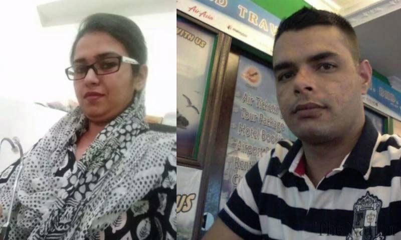 طاہر علی اور ڈاکٹر عظمیٰ نے شادی بھی کی تھی—فائل فوٹو: رائٹرز/ ڈان نیوز