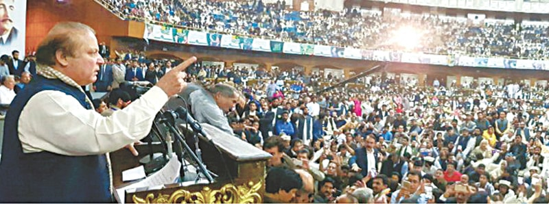 ISLAMABAD: Former prime minister Nawaz Sharif addresses PML-N's general council which elected Shahbaz Sharif as the party's new president.—Tanveer Shahzad / White Star