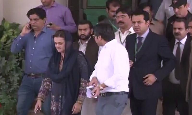 PML-N leaders  Maryam Aurangzeb and Tallal Chaudhary at SC on Thursday. — DawnNewsTV
