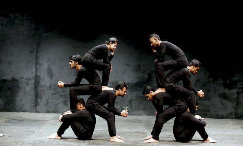 Play 'Soch' by Bazelah Mustafa
