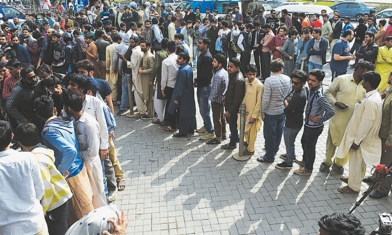 Gross mismanagement witnessed in sale of PSL tickets
