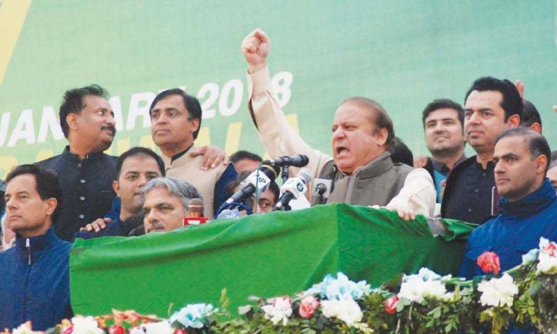Judicial reforms part of PML-N election manifesto: Nawaz